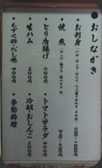 IMG_3612