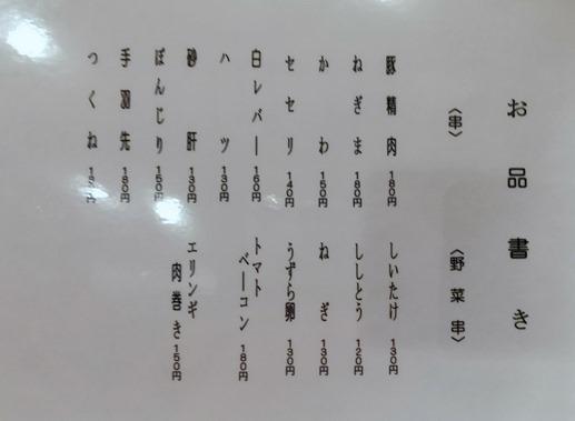 IMG_20200328_195925