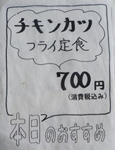 P7030020