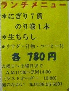 P1800452