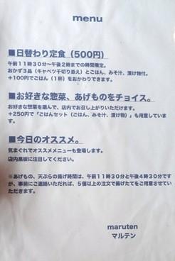 P7200049