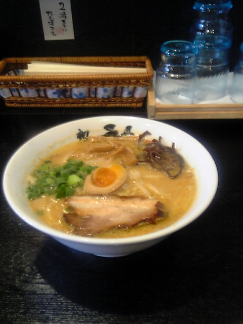 yasjiro-men