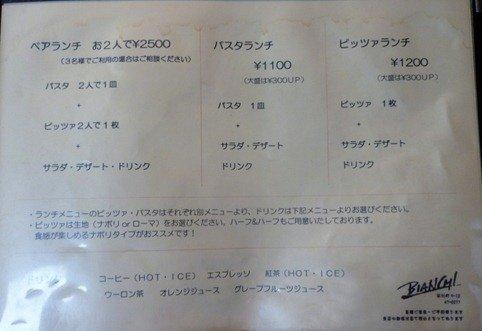 P1750549