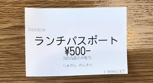 DDIMG_6036