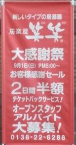 P8303738