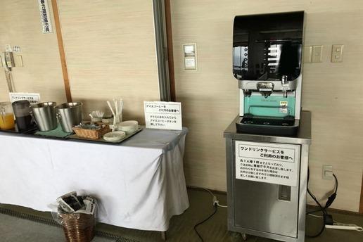 nanayutei-drink2