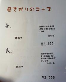 P1480659