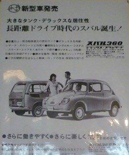 P1980446