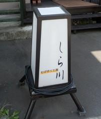 P7190006