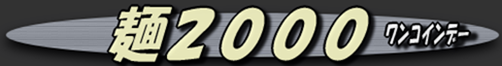 men2000-logo