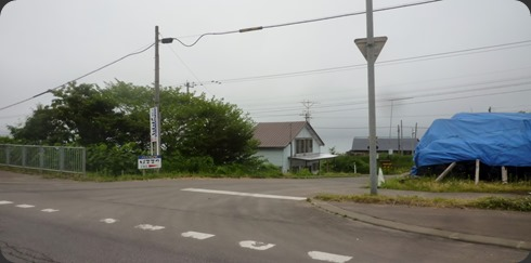 P2130824