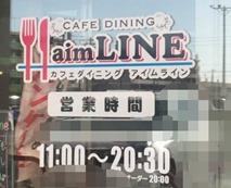 imline-time