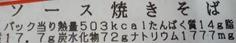 P2190071