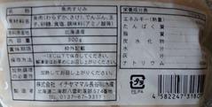 CIMG0931