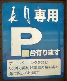 P2100469