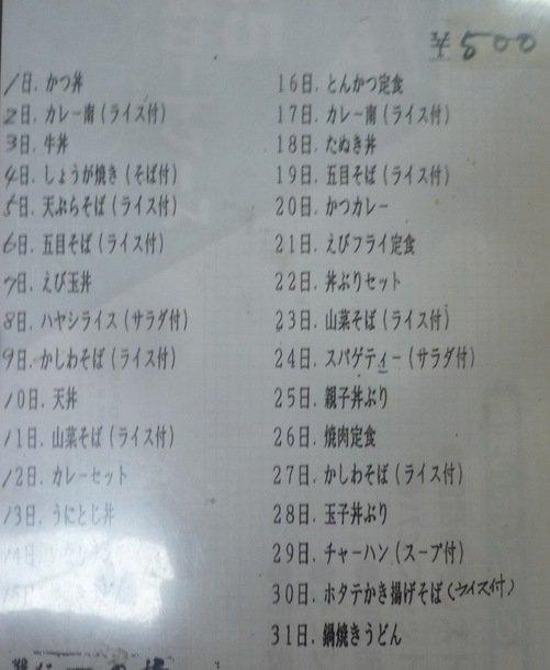 P1670869