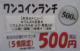 P1460959