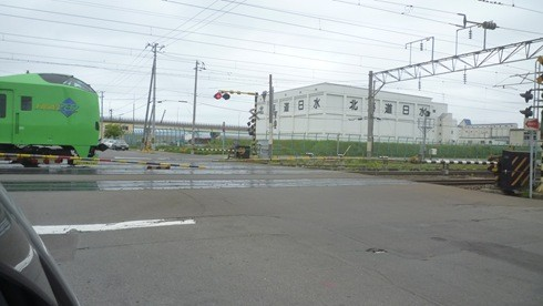 P1990055