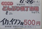 P6260021