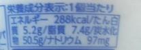 P8263230