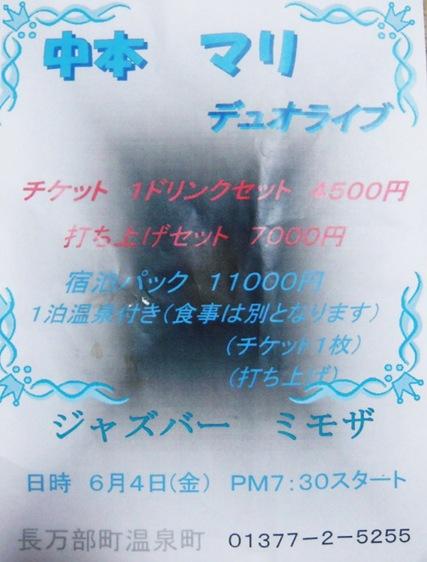 DSCN0690