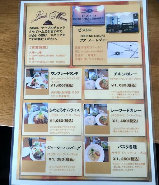 zpu-menu