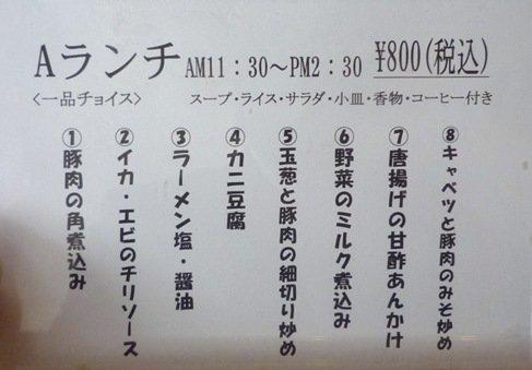 P1550208