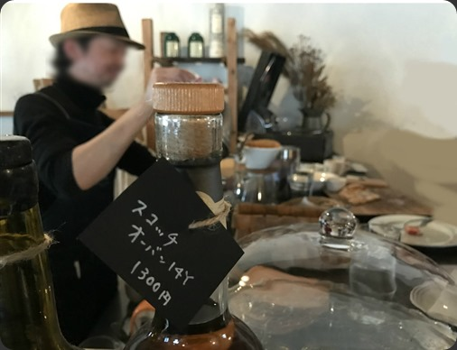tr-coffee-drip