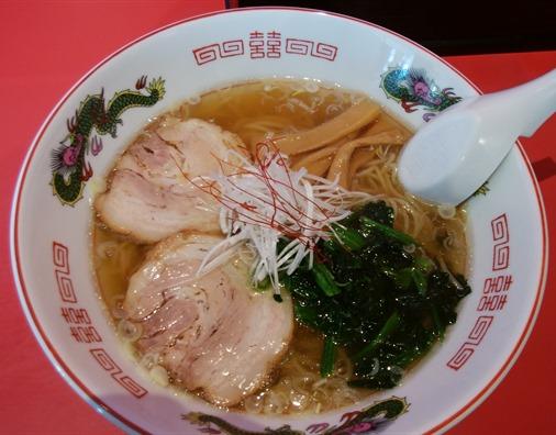 yamagata-shio