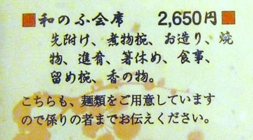 DSCN2899