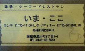 P2110586