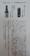 P8070150_thumb