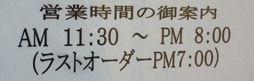P1480252