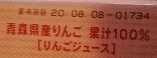 line_1574588488778