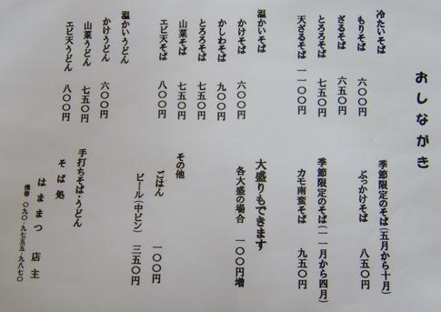 DSCN1212