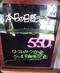 P1380120