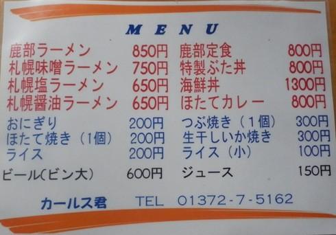 PA308028