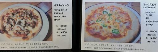 ore-menu1