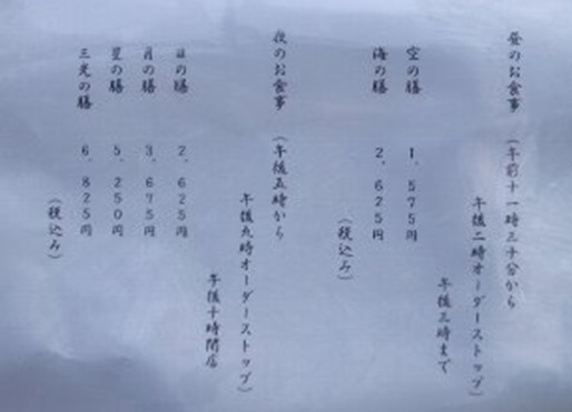 IMGP8467