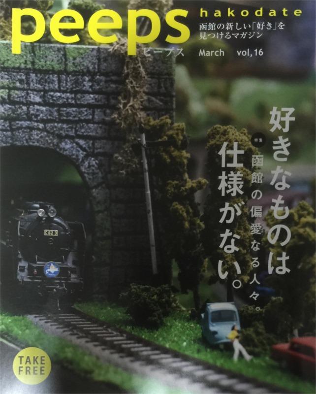 http://livedoor.blogimg.jp/hakodatedayo/imgs/9/a/9a7909e5.jpg