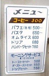 P1830072
