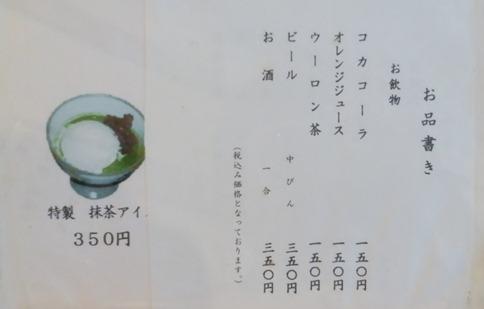 P1310140