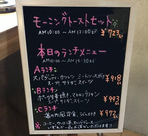 z-tomoe-menu