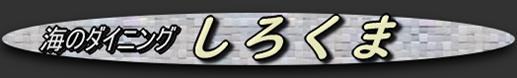 27817fa3