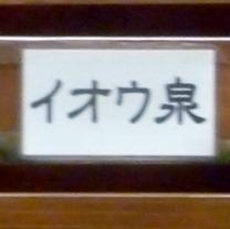 P2080020