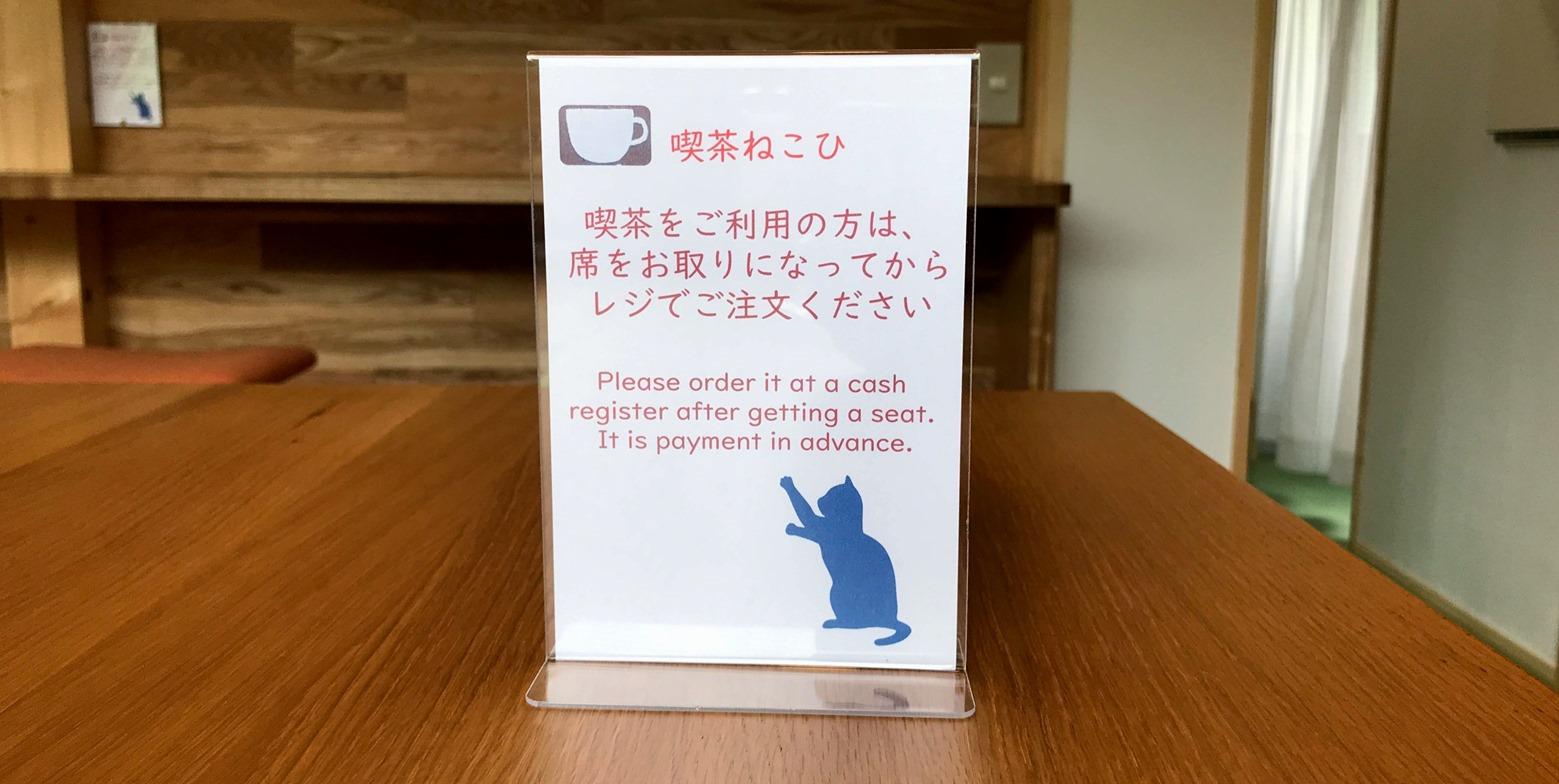 【鉄道】新幹線自由席、「席のキープ」でゴミを置いて離席…他の人は勝手に座ってもいい? YouTube動画>2本 ->画像>15枚