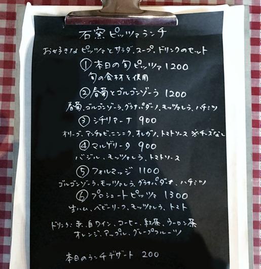 tr-menu22
