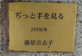 P1310177
