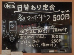 P7200023