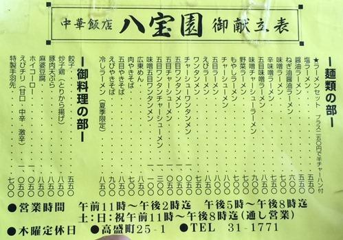 IMG_0538